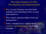 providing guidance for plan development and implementation
