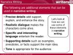 narrative writing5