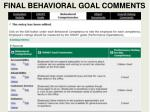 final behavioral goal comments