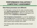 performance evaluation competency assessment