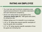 rating an employee