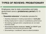 types of reviews probationary