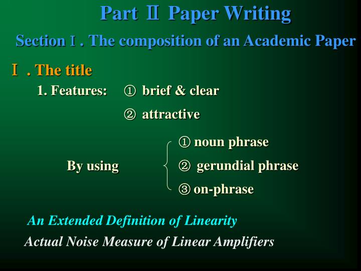 scientific writing phrases Useful phrases the lists below offer general phrases that can be used in many kinds of research papers  the numbering below follows the numbering of the parts in the guidelines for writing a paper 3 abstract as the abstract is a short version of the paper, some of the phrases used in the other parts of the paper are also used in the.