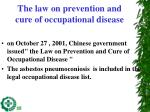 the law on prevention and cure of occupational disease