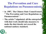 the prevention and cure regulations on pneumoconiosis