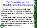 the prevention and cure regulations on pneumoconiosis1