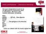 anoto penpresenter interactive workshop1
