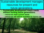 sustainable development manages resources for present and future generations
