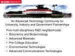 an advanced technology community for university industry and government partnerships
