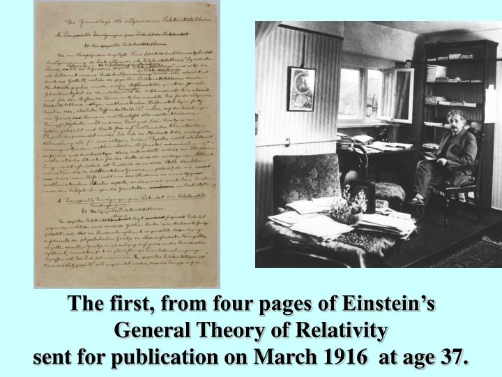 The first, from four pages of Einstein's