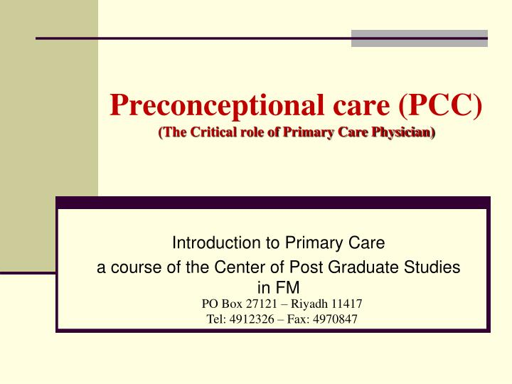 Preconceptional care pcc the critical role of primary care physician