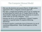 the computer manual model