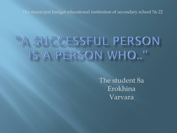 a successful person is a person who n.