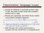 tokenization language issues2