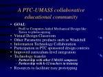 a ptc umass collaborative educational community