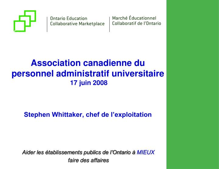 Association canadienne du personnel administratif universitaire