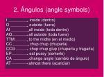 2 ngulos angle symbols