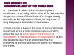pope benedict xvi comments in light of the world book