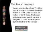 the korean language