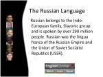 the russian language