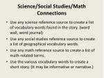 science social studies math connections