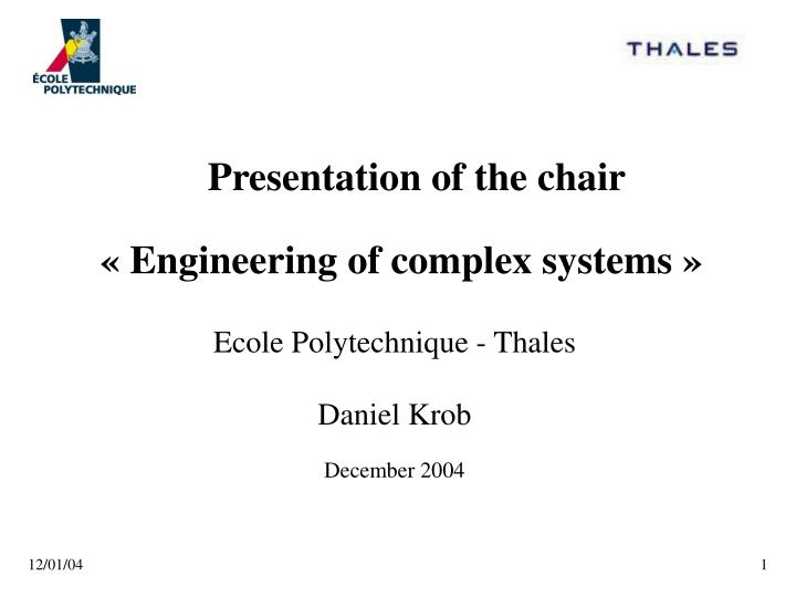 engineering of complex systems n.