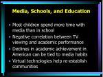 media schools and education