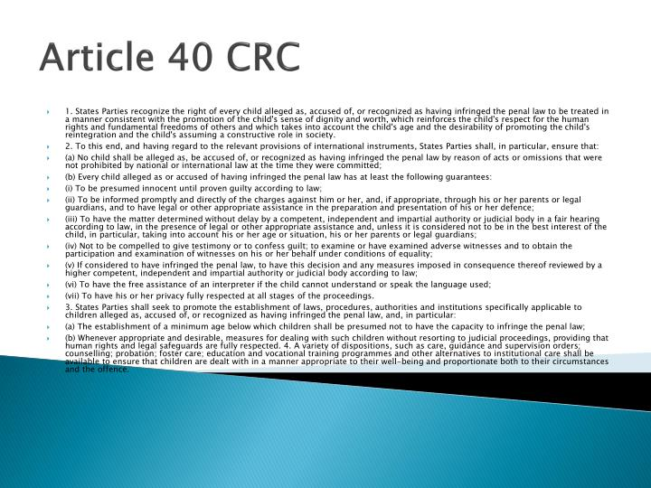 Article 40 CRC