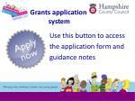 grants application system