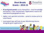short breaks grants 2014 15