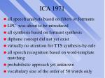 ica 1971