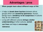 advantages pros