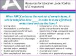 resources for educator leader cadres elc responses