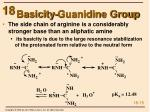 basicity guanidine group