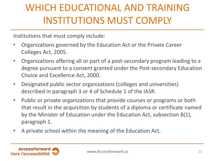 Which educational and training institutions must comply