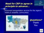 need for crp to agree in principle to advance