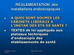 reglementation des installations endoscopiques