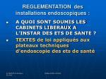reglementation des installations endoscopiques1