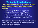 to avoid plagiarism