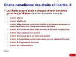 charte canadienne des droits et libert s ii