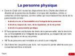 la personne physique2