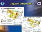 august vs october 2005