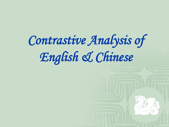 contrastive analysis of english chinese n.