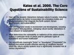 kates et al 2000 the core questions of sustainability science