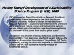moving toward development of a sustainability science program @ nsf 2008