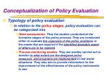 conceptualization of policy evaluation4