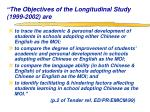 the objectives of the longitudinal study 1999 2002 are
