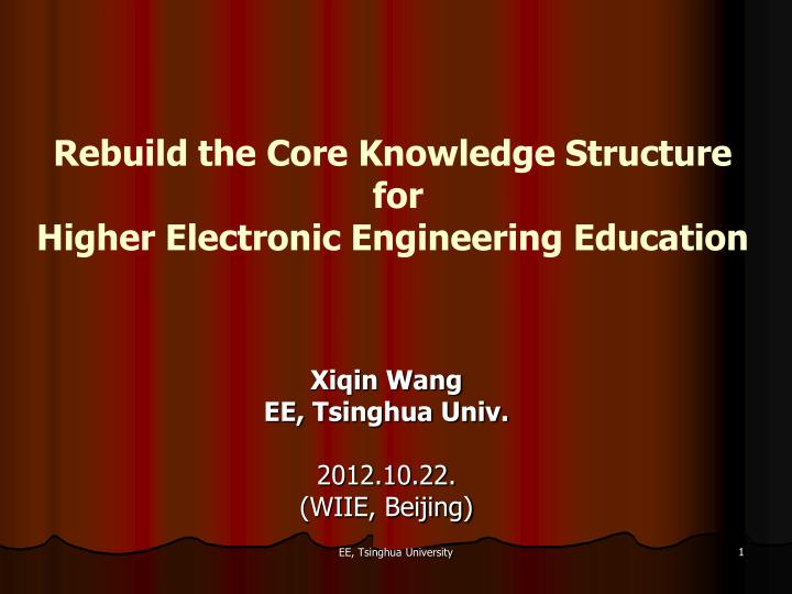 Rebuild the core knowledge structure for higher electronic engineering education