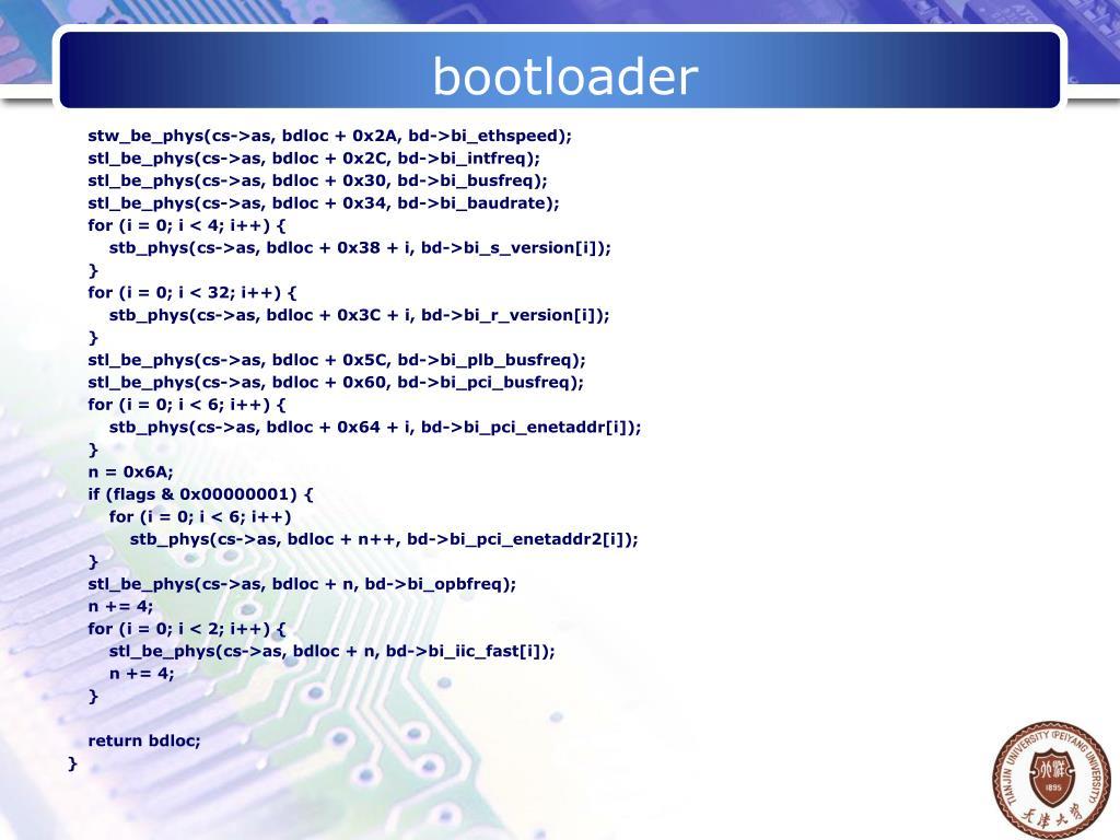 PPT - QEMU平台构建基于PowerPC单核SoC 并运行DES程序PowerPoint
