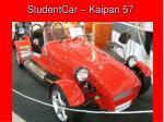 studentcar kaipan 57